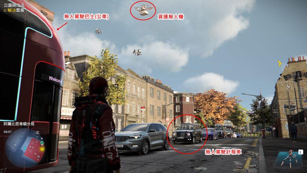 Watch Dogs Legion遊戲截圖(這大概也是對於未來城市可預期的想像)